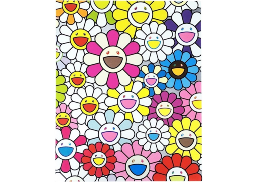 Takashi MURAKAMI - Grabado - A Little Flower Painting I