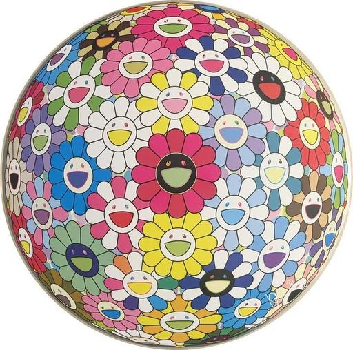 Takashi MURAKAMI - Estampe-Multiple - Hold Me Tight
