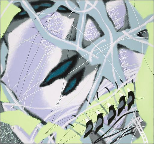 Alexander OLIGEROV - Gemälde - Air assault