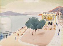 Nahum GUTMAN - Dibujo Acuarela - Tiberias