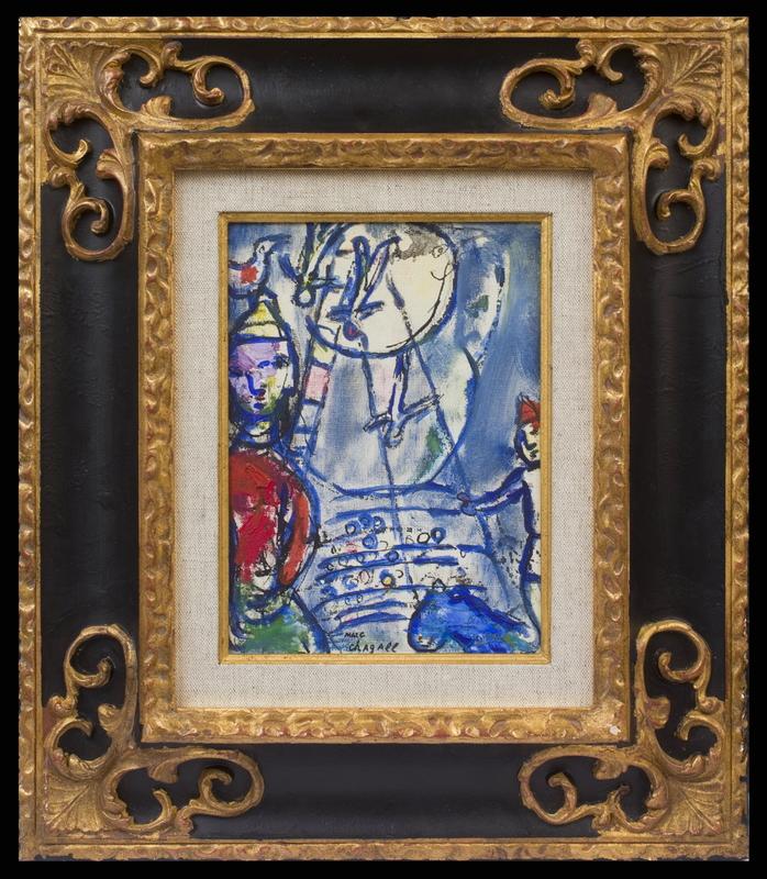 马克•夏加尔 - 绘画 - Autour Du 'Cirque'