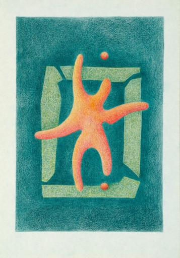 Enrique Rodriguez GUZPENA - Drawing-Watercolor - Gamusino de mar