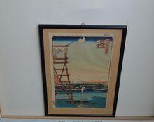 Hiroshige ANDO - Print-Multiple - Ekoin, the Ryogoku District, and Moto Yanagi Bridge