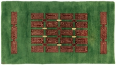 Paule LELEU - Tapiz - Grand tapis rectangulaire