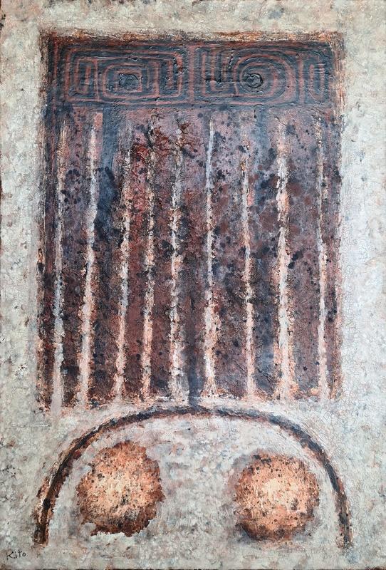 Akira KITO - Peinture - Dieu de pluie