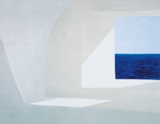 Julio LARRAZ - Print-Multiple - En Cuba