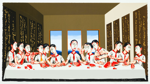 ZENG Fanzhi - Druckgrafik-Multiple - Last Supper (Mask series)