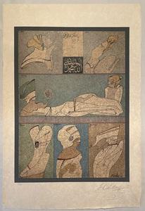 Mikhail CHEMIAKIN - Print-Multiple - Ecritures