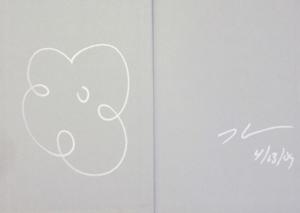 Jeff KOONS - Disegno Acquarello - Untitled