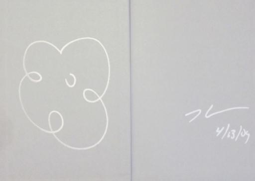 Jeff KOONS - Dessin-Aquarelle - Untitled