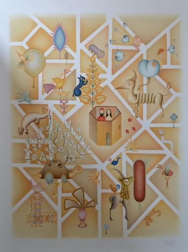 David SHARIR - Estampe-Multiple - Summer Garden