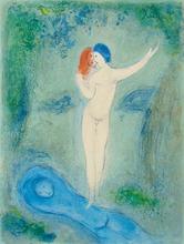 Marc CHAGALL (1887-1985) - Chloe's Kiss, from: Daphnis and Chloe | Le Baiser de Chloé