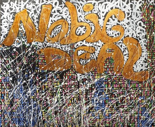 Rafael DE TOURS - Peinture - J'ai traversé la vallée des Ténèbres V1-3