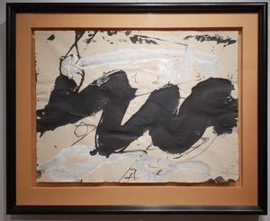 Antoni TAPIES - Painting - Sans Titre