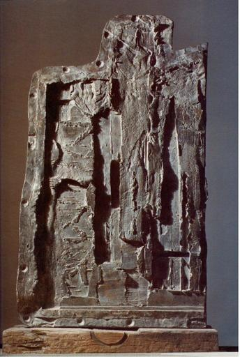 Antoni CLAVÉ - Escultura - Relieve en Negativo