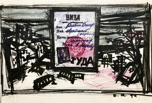 Oskar RABIN - 水彩作品 - Visa Pour Le Peintre