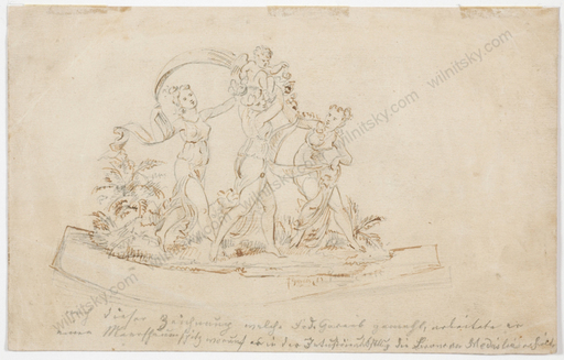 """Franz GAREIS - Dessin-Aquarelle - """"Neoclassical composition"""", drawing, 1790s"""