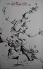Vladimir VELICKOVIC - 版画 - SÉRIGRAPHIE 1981 SIGNÉE CRAYON NUM/150 HANDSIGNED SILKSCREEN
