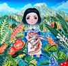Seung-Hun SHIN - Painting - Fantasy Jesuisland- Island Girl Story Chun-ya Healing Garden