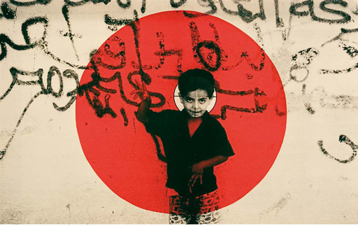 Laila SHAWA - Fotografia - Target 1/1