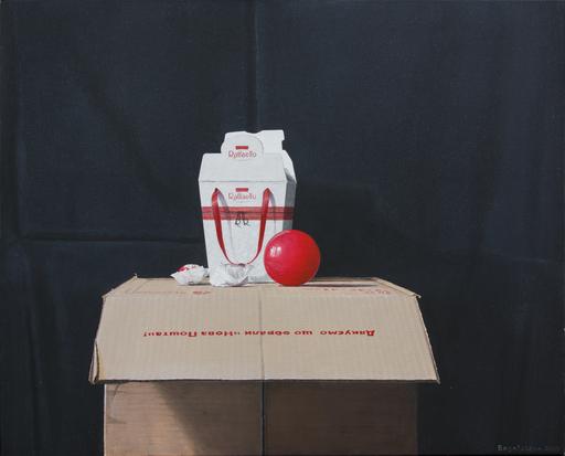 "Nataliya BAGATSKAYA - Pintura - hyperrealistic painting ""Just Raffaello..."""