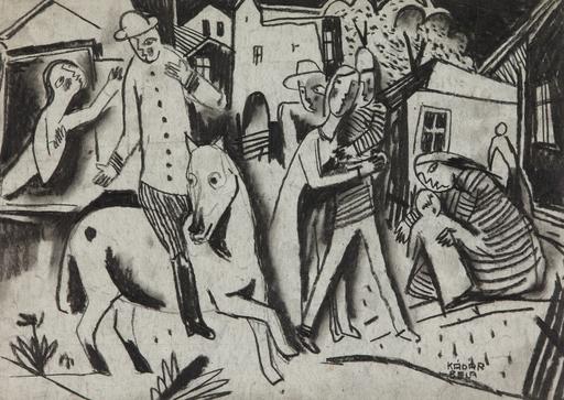 Béla KADAR - 水彩作品 - Figures in a Village