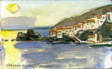 Jean-Pierre CHEVASSUS-AGNES - Drawing-Watercolor - lever du soleil sur ANDROS  CYCLADES  GRECE (3)
