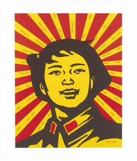 WANG Guangyi - Estampe-Multiple - Face of the believer