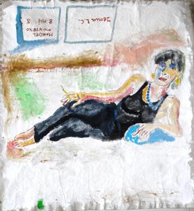 Manuel MONTERO - Peinture - Djemia Le Clezio