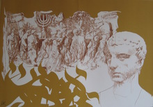 Raymond MORETTI - Estampe-Multiple - LITHOGRAPHIE SIGNÉ CRAYON HANDSIGNED LITHOGRAPH MASADA DAYAN