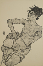 Egon SCHIELE - Print-Multiple - 12 Plates in Original Size