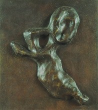 汉斯•阿尔普 - 雕塑 - ACOUDEE