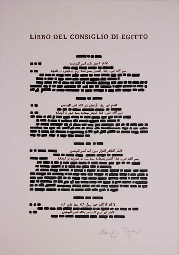 Emilio ISGRO - Stampa-Multiplo - Libro del Consiglio d'Egitto