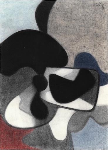 Maurice ESTEVE - Drawing-Watercolor - Sans titre