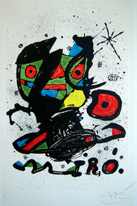 "Joan MIRO, ""Miró"" at the Galeria Maeght, Barcelona (Cramer 1158)"