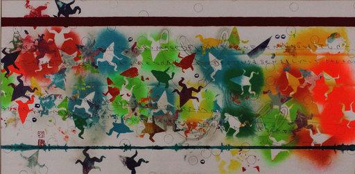Alighiero BOETTI - Print-Multiple - La natura, una faccenda ottusa - Rane