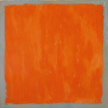 Ralph HUMPHREY - Pintura - Untitled (Frame Painting)