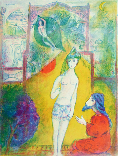 Marc CHAGALL - Estampe-Multiple - Then the Boy displayed to the Dervish his Bosom…