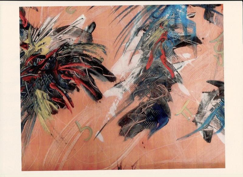 Didier ANGELS - Peinture - SAMOURAI 3