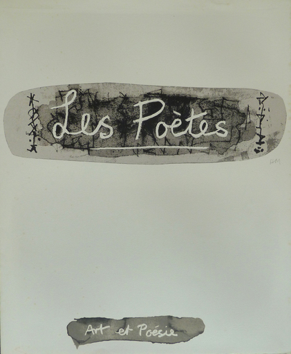 亨利•摩尔 - 版画 - The Poets, from: Poetry