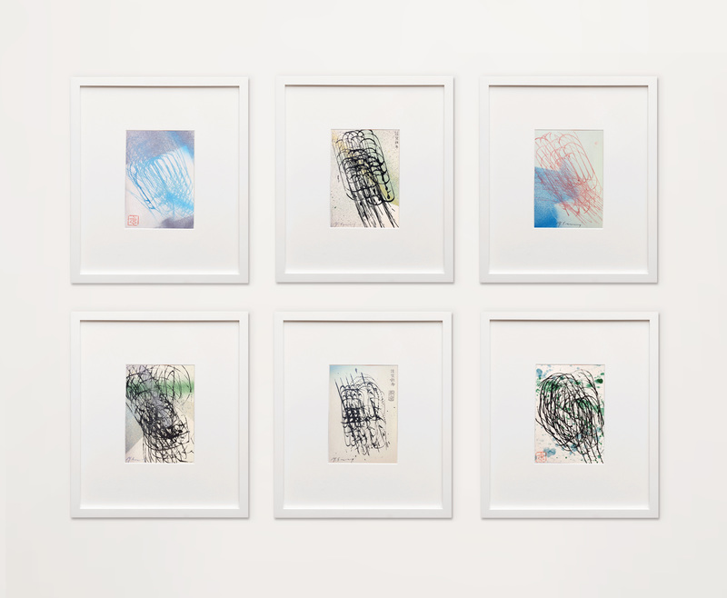 Yasuo SUMI - Drawing-Watercolor - Six Works