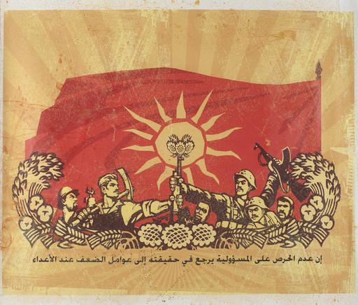 Mahmud OBAIDI - Pintura - Untitled 6 (The Replacement Propaganda)