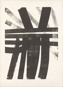 Hans HARTUNG - Estampe-Multiple - L-19