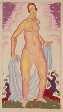 "Josef LACINA - Drawing-Watercolor - ""Bather"", 1926, gouache"
