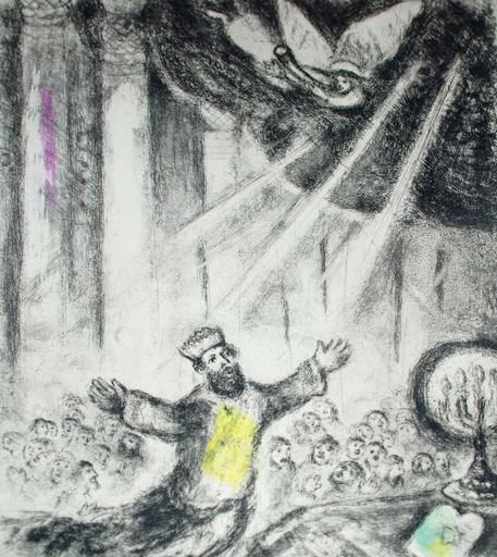 Marc CHAGALL - Grabado - Prayer of Solomon