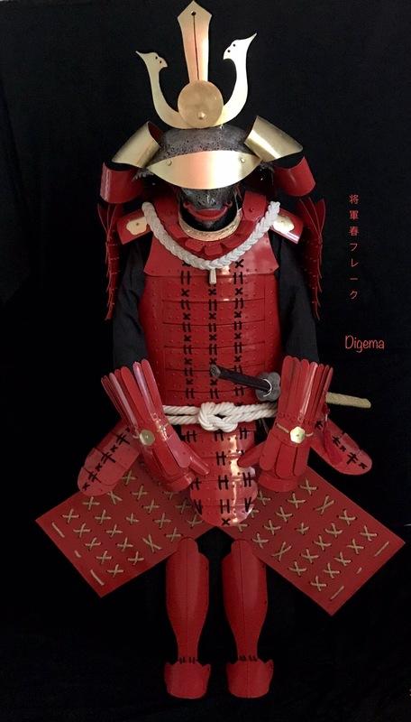 DIGEMA - Sculpture-Volume - Shôgun flocons de printemps