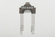 """Vasily SLONOV - Escultura - Kokoshnik """"Mausoleum"""""""