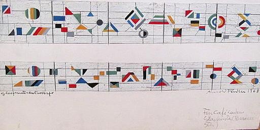 Arnold FIEDLER - Dessin-Aquarelle - Für Cafe-Laden: Glasfenster