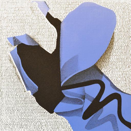 Agostino FERRARI - Painting - Interno Esterno