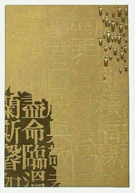 Tschang-Yeul KIM - Stampa-Multiplo - Gouttes d 'eau